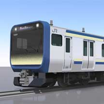 横須賀線・総武快速線にE235系を導入