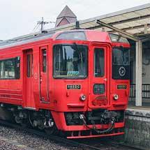 豊肥本線でキハ185系による臨時列車運転