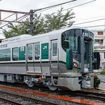 3月27日〜31日京都鉄道博物館,227系1000番台特別展示にあわせた観光PR・イベントを開催