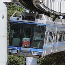 湘南モノレールがドイツ・ヴッパータール空中鉄道と姉妹提携