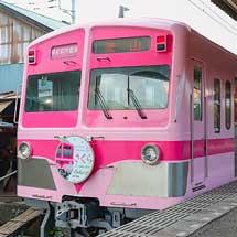 『流鉄 BEER 電車』開催