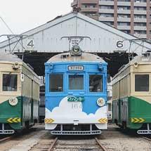 阪堺電軌でモ161形90周年記念撮影会開催