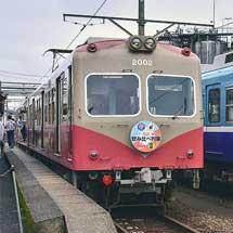銚子電鉄で『~酒飲み比べ列車』運転