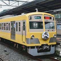 伊豆箱根鉄道で「ハロウィン電車」の運転開始