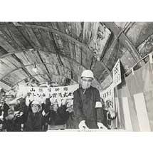 9月15日〜12月9日京都鉄道博物館で,収蔵資料展「祝・トンネル貫通しましてん」開催
