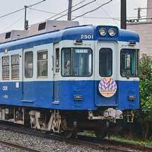 銚子電鉄デハ2001が菱形パンタグラフに戻る