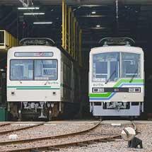 叡山電鉄デオ811にスカートが設置される