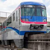 大阪モノレール,門真南—瓜生堂(仮称)間の軌道運輸事業の特許を取得彩都線 彩都西—東センター間の軌道運輸事業は廃止