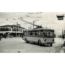 9月19日〜11月30日鉄道博物館で,トロリーバス関係資料を展示