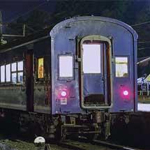 大井川鐵道のビール列車にスハフ43が使用される