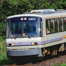 秋田内陸縦貫鉄道AN-8901がラストラン