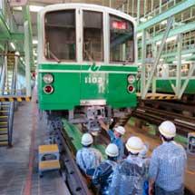 9月24日神戸市交通局「交通フェスティバルin名谷車両基地〜B-FREE〜」開催