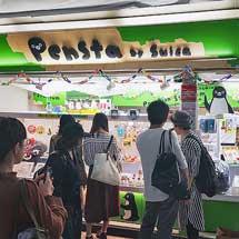東京駅の「Pensta」が閉店
