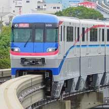 大阪モノレール3000系が日中に試運転