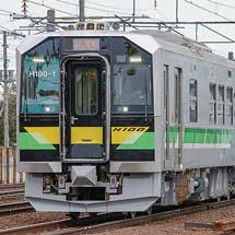 H100形が函館本線で試運転