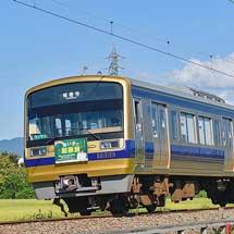 伊豆箱根鉄道駿豆線で「第41回良い子の絵画展」電車の運転開始