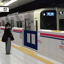 京王・都営,新宿駅4・5番線にホームドアを設置