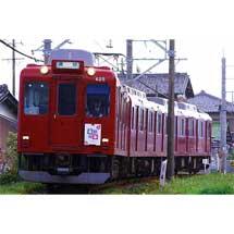 大垣市が「もっともっと知ろう!養老鉄道検定」などへの参加者を募集