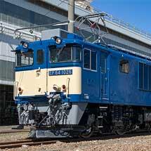 JR貨物 EF64 1026号機 全般検査完了!