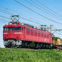 仙台車両センター所属のチキ5500形が首都圏へ