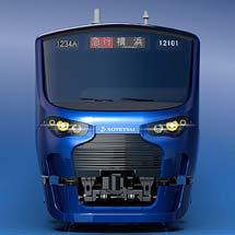相鉄,2019年春にJR直通線用新形車両「12000系」を導入