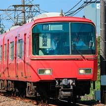 名鉄広見線で乗務員訓練列車が運転される