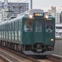 近鉄8400系復刻塗装編成が奈良線運用に