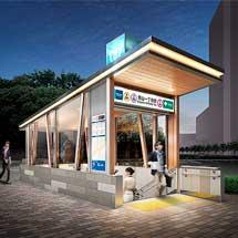 銀座線青山一丁目駅・外苑前駅のリニューアルデザインが決定