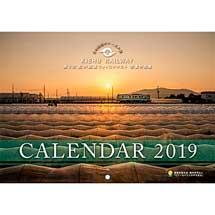紀州鉄道「カレンダー(2019年版)」などグッズ新商品を発売