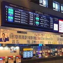 京三製作所「京急品川駅列車発車案内表示システム」がグッドデザイン賞を受賞