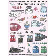 「JR九州の列車シール」発売