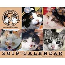 和歌山電鐵「猫社員たちのつぶやきカレンダー2019」発売
