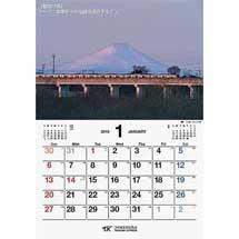 「つくばエクスプレスカレンダー【2019年版】」発売