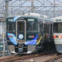 団体臨時列車『未来クリエイター★信長号』運転