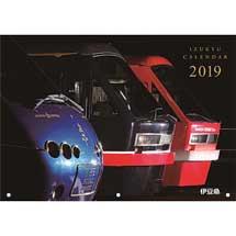 「伊豆急カレンダー2019」発売