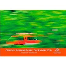「小田急ロマンスカー カレンダー 2019」発売