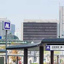 「Osaka Metro」のブランディングが「グッドデザイン賞」を受賞