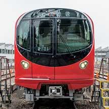 東京メトロ丸ノ内線,7月5日にダイヤ改正を実施