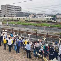 鉄道博物館で『みんなでTRAIN SUITE 四季島に手を振ろう!』開催