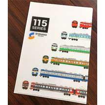しなの鉄道,115シリーズ 「クリアファイル」「トートバッグ」発売