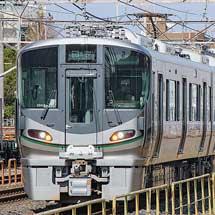 227系1000番台が日中の阪和線を走行