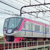 『京王れーるランド5周年記念イベント列車』運転