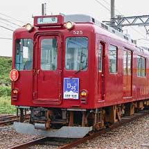 養老鉄道で『D25さよなら臨時列車』運転