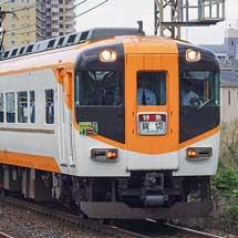 近鉄南大阪線で『ワイン列車』運転