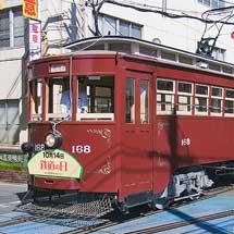 長崎電軌で「明治電車」の記念運転