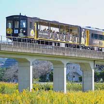 「幕末維新号」が土佐くろしお鉄道中村・宿毛線で運転される