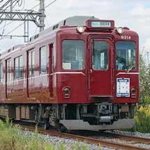近鉄田原本線の復刻版看板に変化