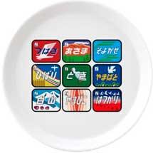 10月14日〜28日「大宮駅RENKETSU祭」開催