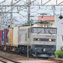 EF510-510,広島車両所から出場し運用に復帰