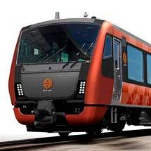 JR東日本新潟支社,HB-E300系「海里」を導入
